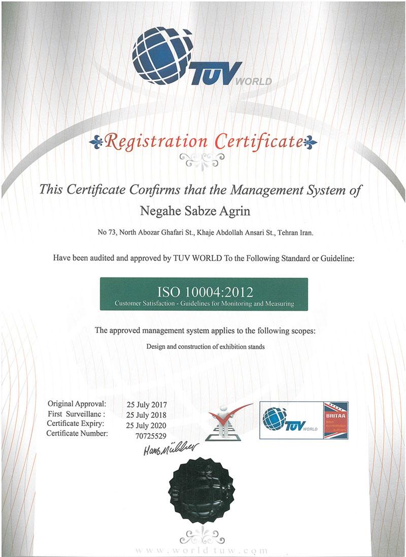 ISO10004:2012 غرفه ساز نمایشگاه exhibition
