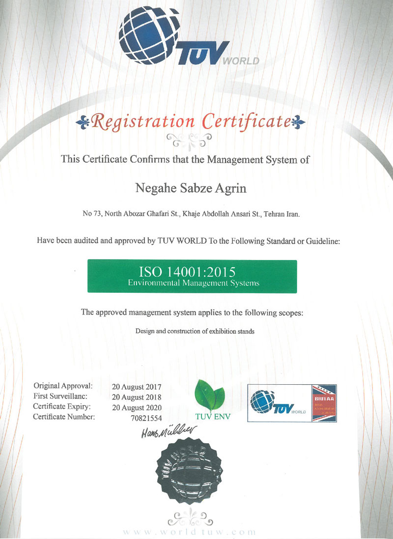 ISO 14001:2015 غرفه ساز نمایشگاه exhibition