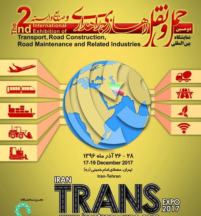 نمایشگاه بین المللی حمل و نقل