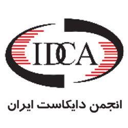 انجمن دایکست ایران
