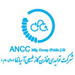 شرکت تولیدی مخازن گاز طبیعی آسیاناما