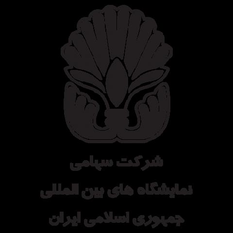 نمایشگاه بین المللی تهران لوگو آگرین تقویم نمایشگاهی