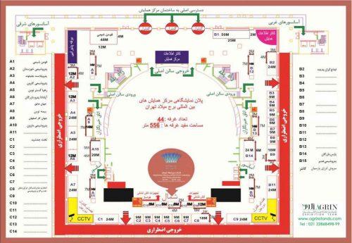 پلان نمایشگاهی سالن همایش برج میلاد