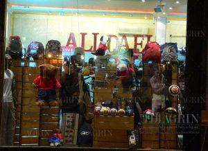 کالای ورزشی علی دایی دکوراسیون فروشگاهی
