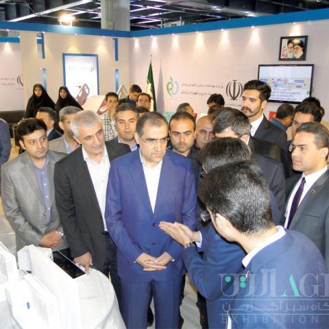 بازدید وزیر محترم بهداشت از غرفه وزارت بهداشت در نمایشگاه ایران هلث ساخته شده توسط شرکت نگاه سبز آگرین