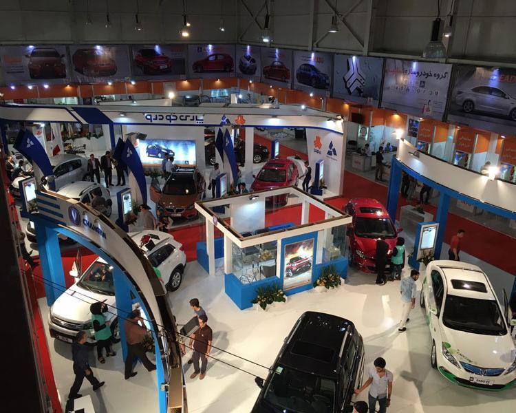 نمایشگاه بین المللی خودرو ارومیه