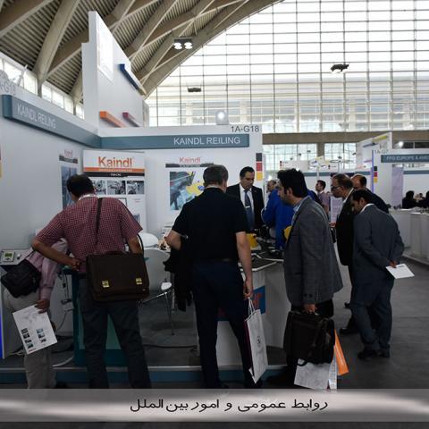 برگزاری ششمین نمایشگاه لوله و اتصالات تهران در شهر آفتاب