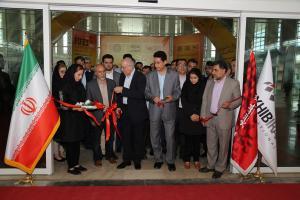 نمایشگاه صنعت لوله و پروفیل فولادی و نمایشگاه تاسیسات سرمایشی و گرمایشی