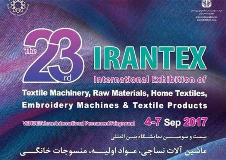 بیست و سومین نمایشگاه بین المللی IRANTEX نساجی