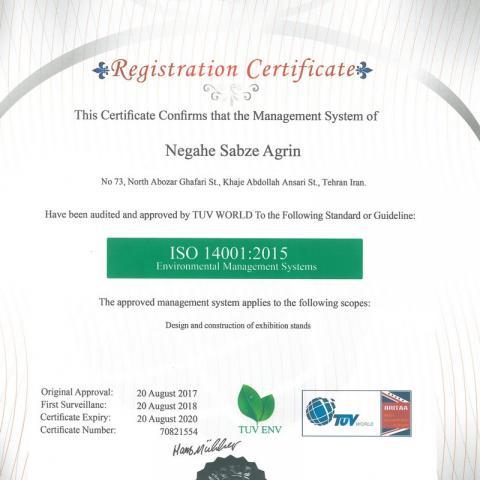 ایزو سیستم مدیریت محیط زیست iso 14001-2015