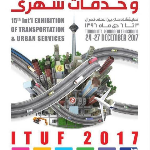 پانزدهمین نمایشگاه بین المللی حمل و نقل عمومی و خدمات شهری تهران