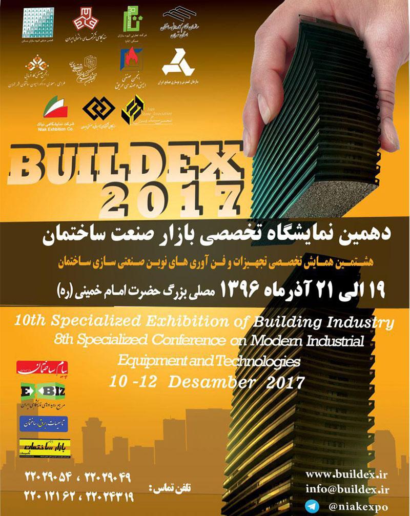 نمایشگاه تخصصی بازار صنعت ساختمان