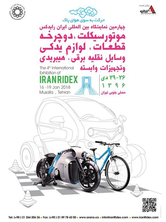 ایران رایدکس