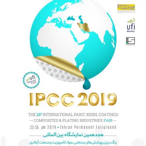 نمایشگاه رنگ و رزین ipcc 2019
