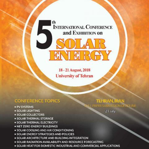نمایشگاه بین المللی انرژی خورشیدی