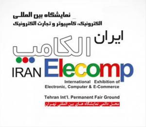 الکامپ بیست و چهارمین نمایشگاه بین المللی الکترونیک، کامپیوتر و تجارت الکترونیک