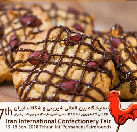 نمایشگاه بین المللی شیرینی و شکلات ایران