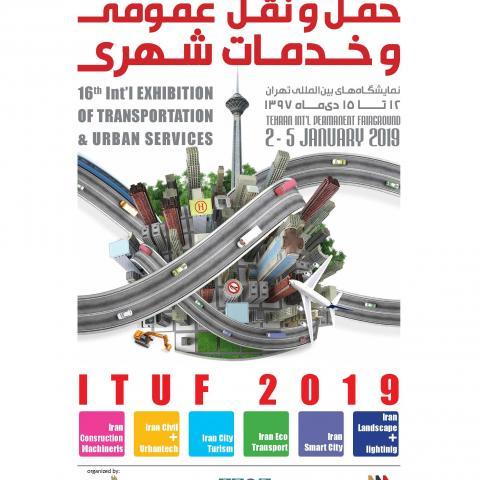 شانزدهمین نمایشگاه بین المللی حمل و نقل عمومی و خدمات شهری