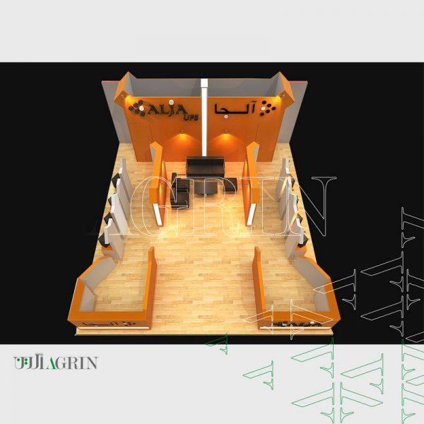 آلجا ، نمایشگاه الکامپ 88