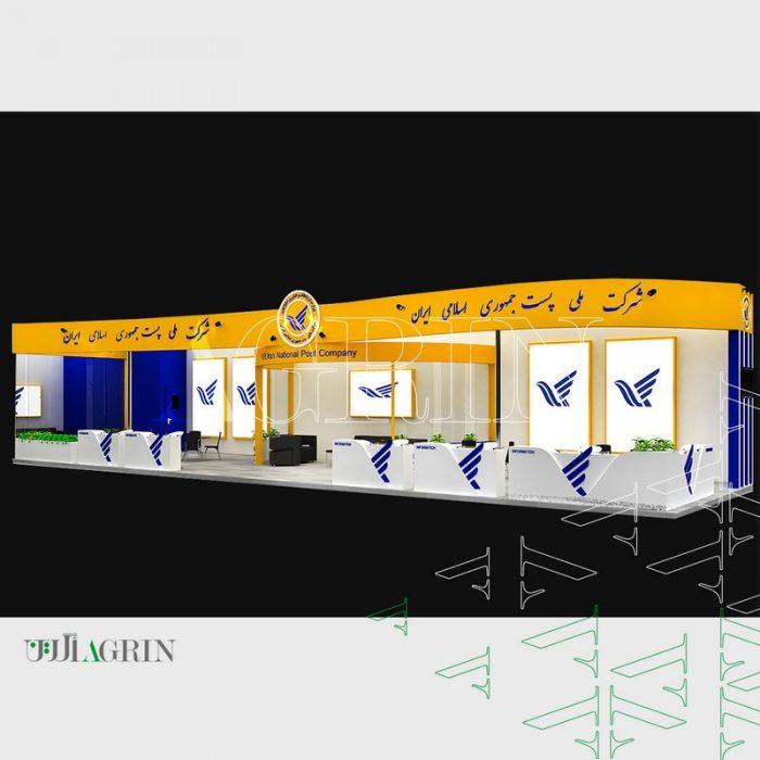 پست ، نمایشگاه تلکام مهرماه ۹۶