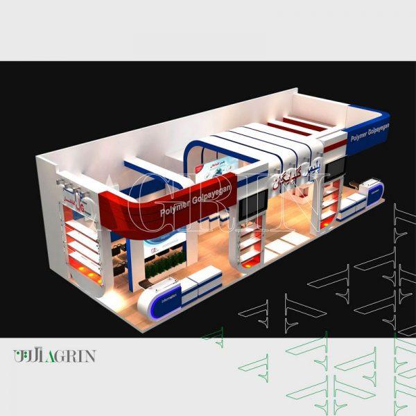پلیمر گلپایگان ، نمایشگاه صنعت ساختمان 94
