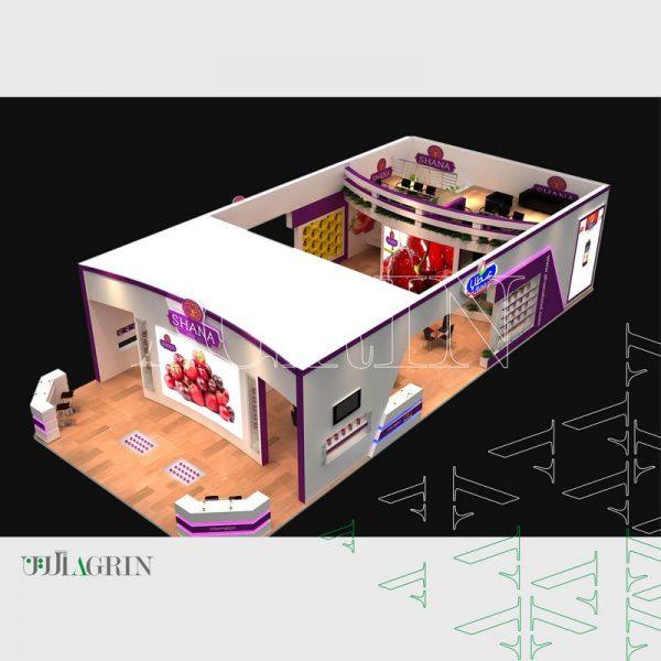شانا ، نمایشگاه صنایع غذایی 95
