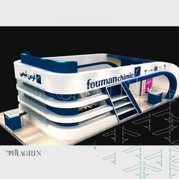 فومن شیمی ، نمایشگاه استاندارد رشت ۹۴