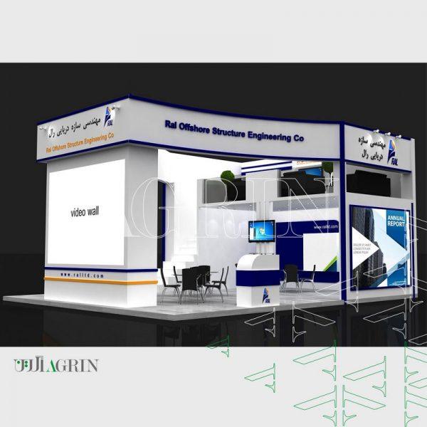 مهندسی سازه دریایی رال ، نمایشگاه نفت و گاز ۹7