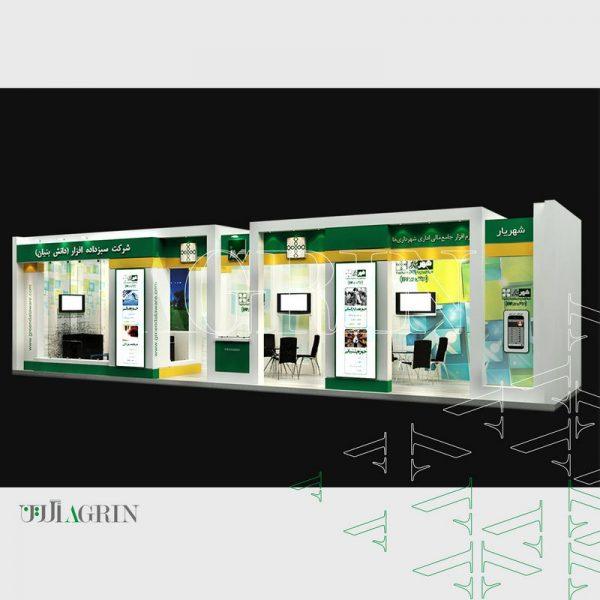 سبز داده افزار ، نمایشگاه مدیریت شهری ۹۵