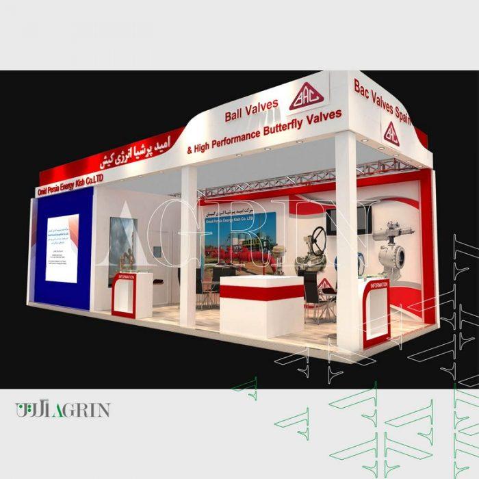 امید پرشیا انرژی کیش ، نمایشگاه نفت و گاز 96