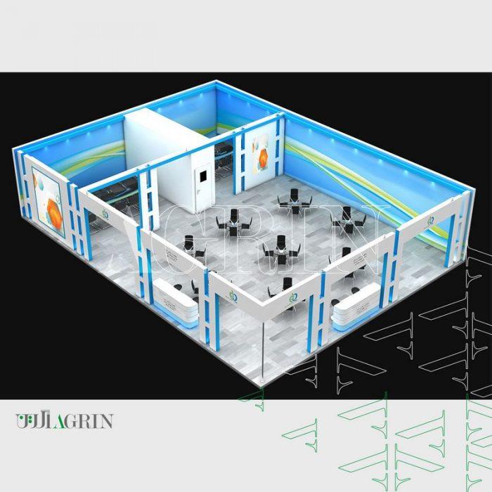 وزارت بهداشت ، نمایشگاه ایران هلث ۹۶