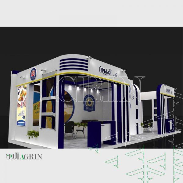 کره آذربایجان ، نمایشگاه لبنیات ۹۶