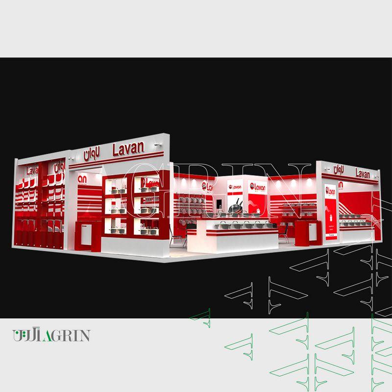 لاوان ، نمایشگاه بین المللی لوازم خانگی آذر ماه ۹6