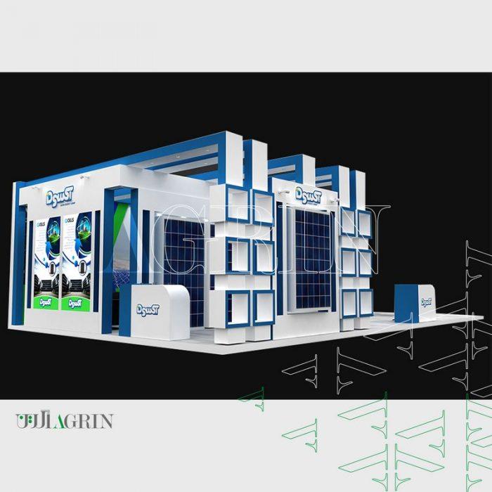 اکسون انرژی سامیا ، نمایشگاه انرژی های خورشیدی ۹6