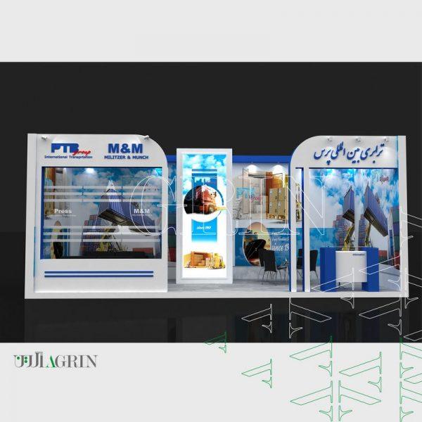 ترابری بین المللی پرس ، نمایشگاه انرژی های تجدید پذیر ۹6