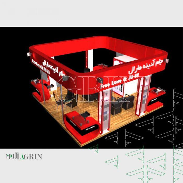 جام آدینه مارال ، نمایشگاه آرایشی و بهداشتی ۹۳