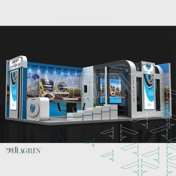 جلاپردازان ، نمایشگاه حمل و نقل ریلی ۹7