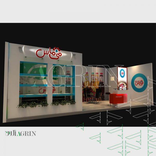 می ماس ، نمایشگاه صنایع غذایی ۹5