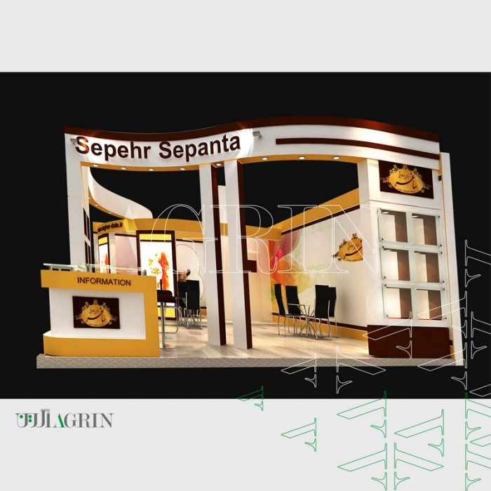 سپاس سپهر سپنتا ، نمایشگاه خشکبار آذرماه ۹۵