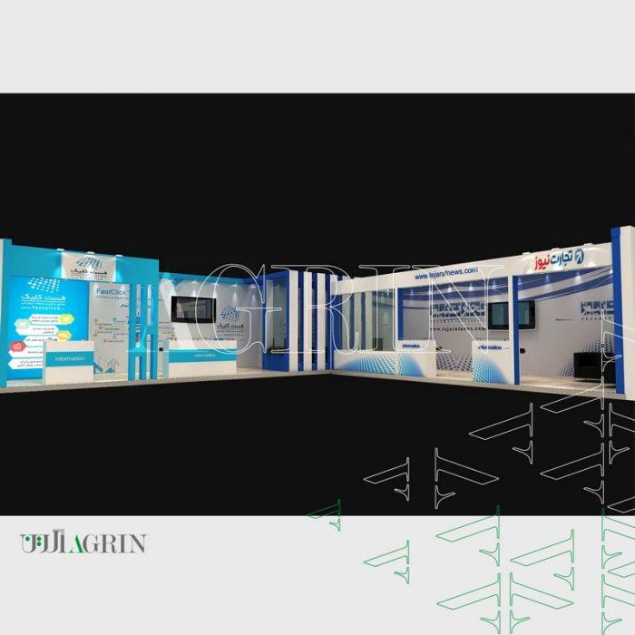 فست کلیک ، نمایشگاه بورس و بانک فروردین ماه ۹6