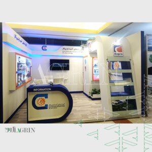 آسیا پترو گاز ، نمایشگاه نفت برج میلاد آبان ماه ۹۶