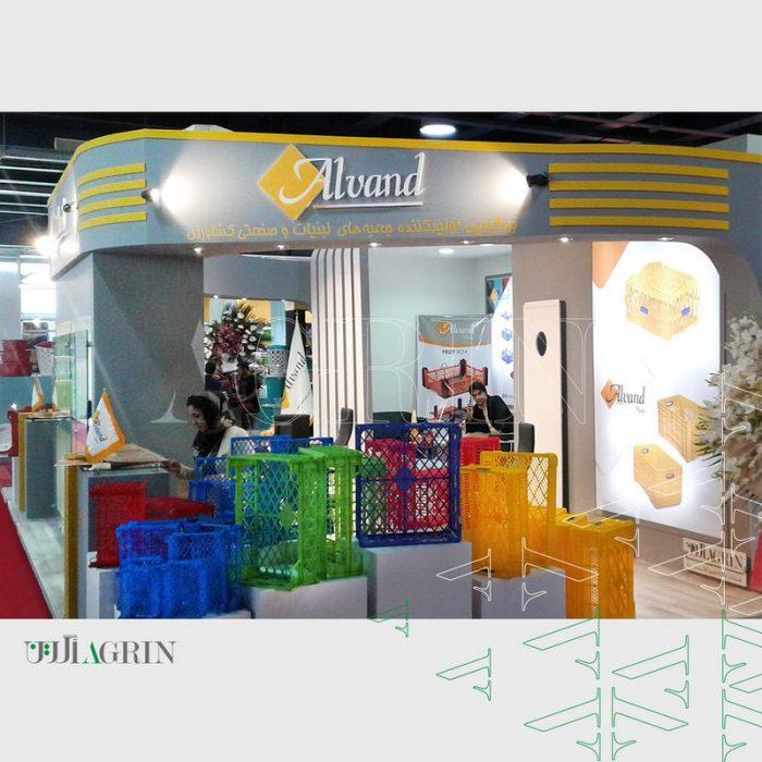 الوند پلاستیک ، نمایشگاه ایران پلاست مهر ماه ۹6