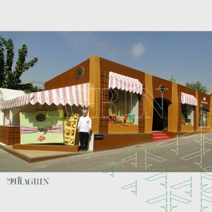 آی سودا ، نمایشگاه شیرینی و شکلات 94