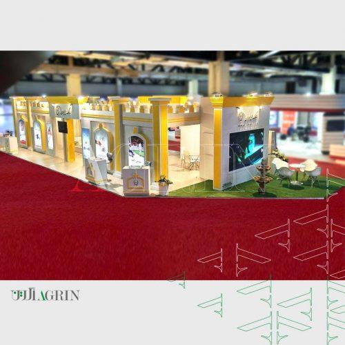 بانک ملی ، نمایشگاه بورس و بانک فروردین ماه 97