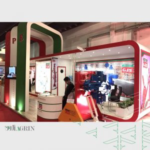 پترو انرژی خلیج فارس ، نمایشگاه نفت و گاز اردیبهشت ماه ۹6