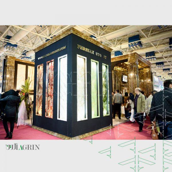 پرشین پلاست اسپادانا ، نمایشگاه میدکس دی ماه ۹6