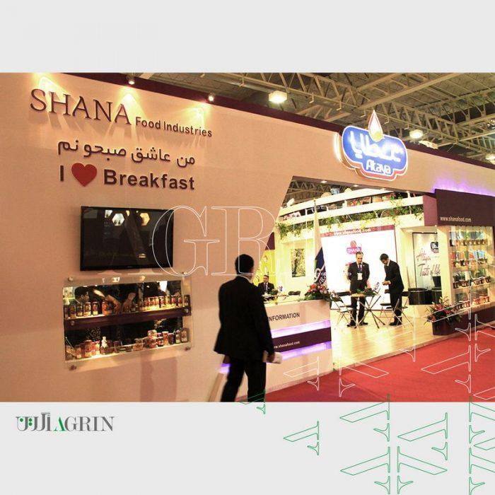 شانا ، نمایشگاه صنایع غذایی 94