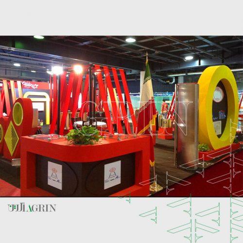 شاهرخی ، نمایشگاه تاسیسات ۹4