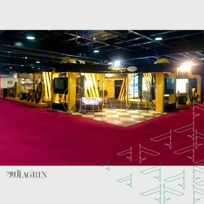شاهرخی ، نمایشگاه تاسیسات مهرماه ۹۵