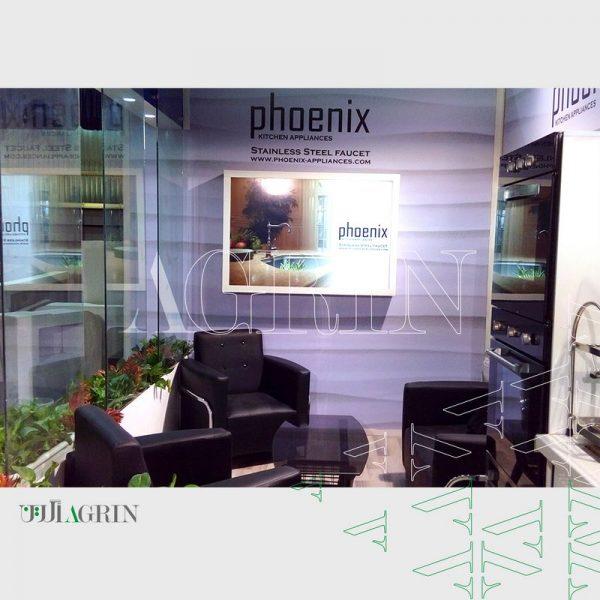 فونیکس ، نمایشگاه لوازم خانگی ۹5